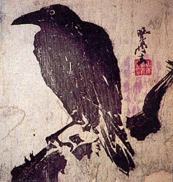 komm großer schwarzer vogel song