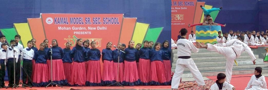 A gala Annual function celebration by Kamal Model Sr Sec  School