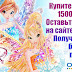 Баллы за покупки на OZON.ru!