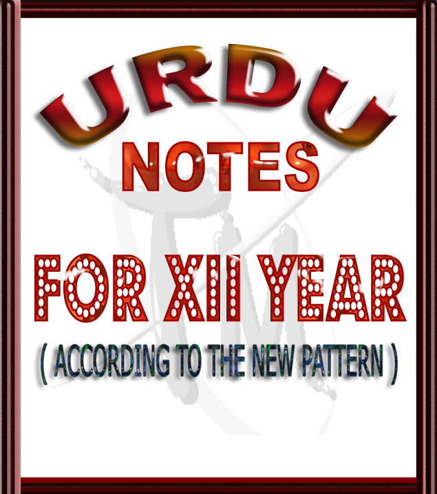 Urdu Stock-Download free complete urdu notes for 2nd year