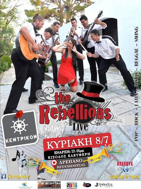 """Οι Rebellions στο """"Κεντρικόν"""" στο Δρέπανο Ηγουμενίτσας"""