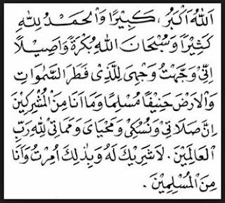 Bacaan Doa Iftitah dan Terjemahan Lengkap