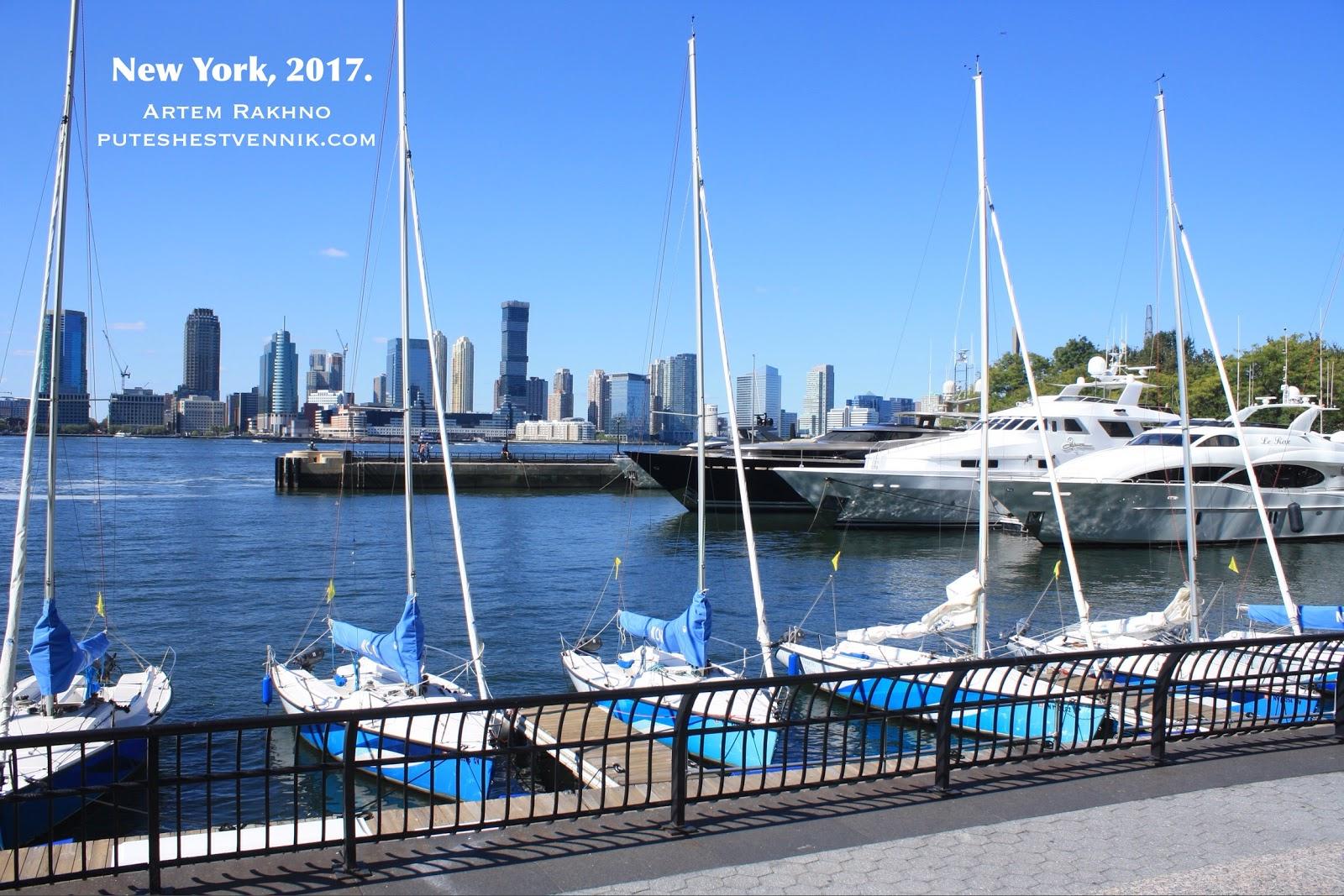 Яхты на причале у острова Манхэттен