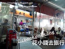 九龍牛池灣大排檔飲茶+食燒鵝