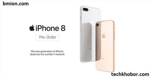 গ্রামীণফোন-iPhone-8-প্রি-অর্ডার-শুরু-হয়েছে