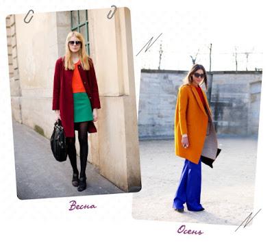 дополняющие цвета в стилях одежды