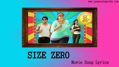 size-zero-telugu-movie-songs-lyrics