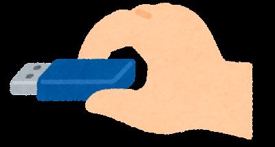 USB端末を持つ手のイラスト(USBメモリ)