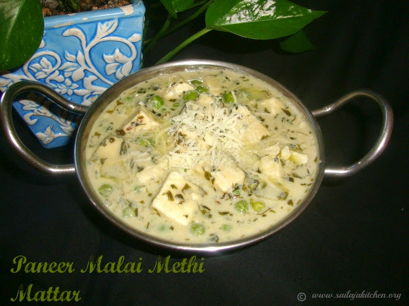 images for Paneer Matar Methi Malai Recipe / Methi Matar Paneer Recipe / Paneer Mutter Methi Malai Recipe / Malai Kasuri Methi Mutter Paneer