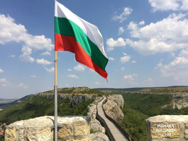 Torre Norte fortaleza Ovech Provadia Bulgaria