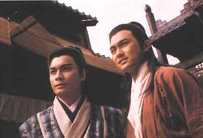 Hình ảnh phim Anh Hùng Xạ Điêu