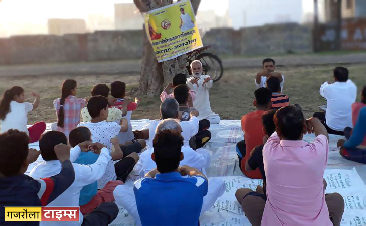 yoga bheeshm arya gajraula