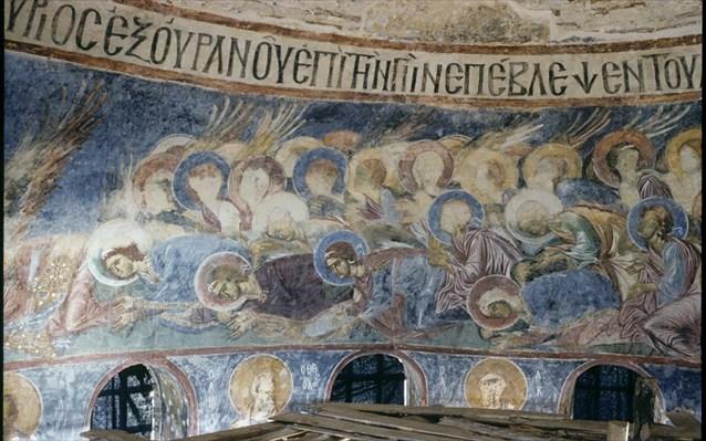 Έκθεση στην Τουρκία με θέμα «Τραπεζούντα: Η άλλη Βυζαντινή Αυτοκρατορία»