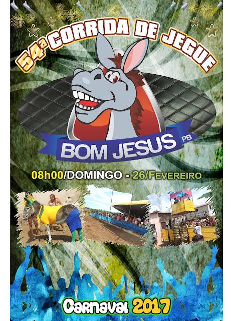 Prefeitura de Bom Jesus divulga programação do Carnaval 2017