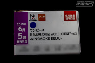 Sanji Treasure Cruise World Journey Vol. 2 y Vinsmoke Reiju Treasure Cruise World Journey Vol. 2 de One Piece