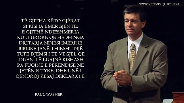 kisha emergjente, paul washer shqip, ungjillore,