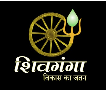 shivganga-halma-movie-review-2015-मूवी - शिवगंगा हलमा