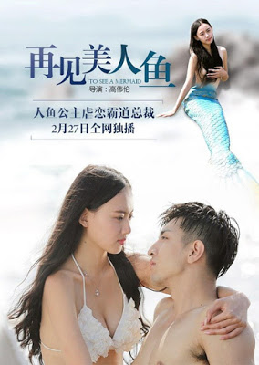 Download Film Goodbye Mermaid (2016) HDRip Subtitle Indonesia