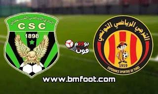 بث مباشر مباراة الترجي ضد شباب قسنطينة مباشر اليوم في دوري ابطال افريقيا