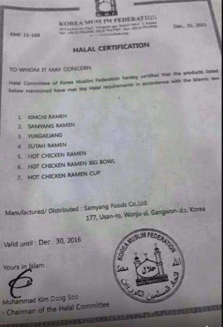 sijil halal kmf samyang ramen hot chicken dari facebook farah lee