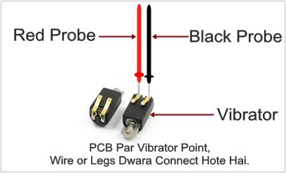 मोबाइल फोन रिपेयरिंग में Vibrator Motor को Multimeter से कैसे Check करें हिन्दी में सीखें