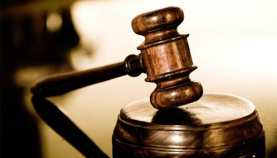 دراسة حول مفهوم (( الرد )) من إعداد القاضي أحمد صالح رباح