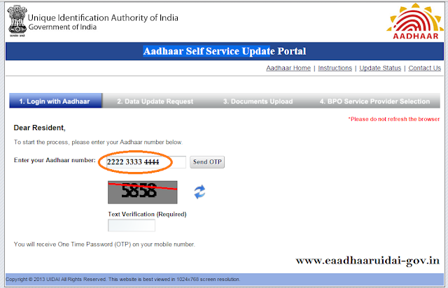 Aadhar mobile number update Online