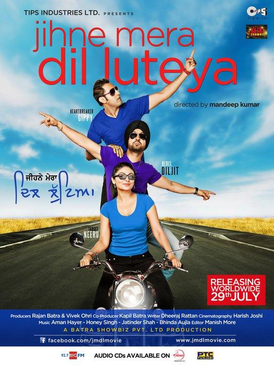 Poster Of Jihne Mera Dil Luteya 2011 Punjabi 700MB DVDRip ESubs Free Watch Online