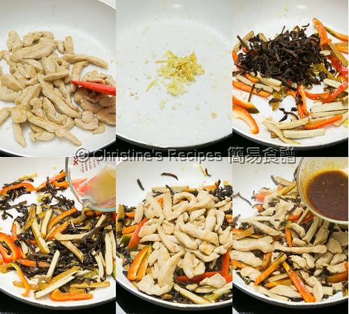 魚香豆乾雞絲 Spicy Tofu Chicken and Woodear Procedures02