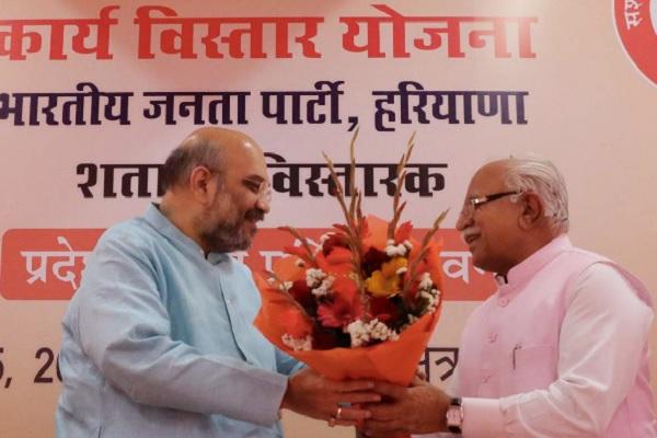 हरियाणा में फिर बोले भाजपा चीफ अमित शाह, भारत को कांग्रेस मुक्त बनाना है
