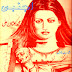 Ajnabi Novel by Muhammad Usman Ali