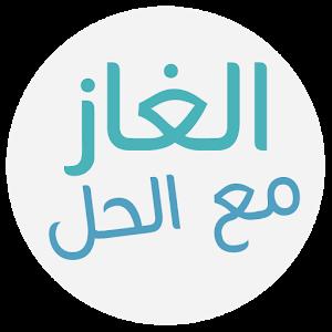 بلاد العم سام من 6 حروف