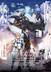 Rakuen Tsuihou – Expelled from Paradise Poster