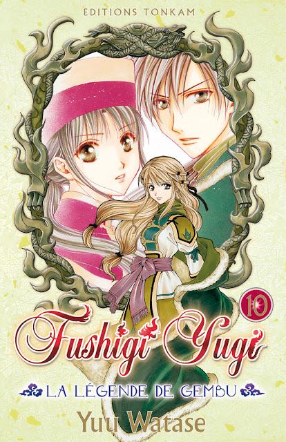 Fushigi Yûgi la légende de Gembu