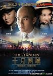 Thập Nguyệt Vi Hành - The Stand-In