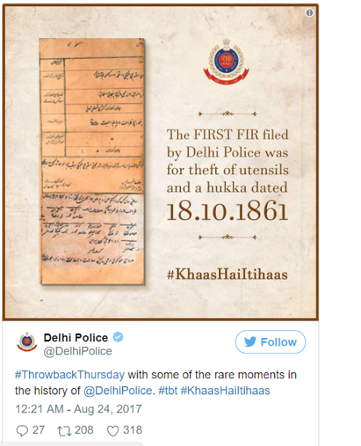 first FIR was launched in 1861 in india