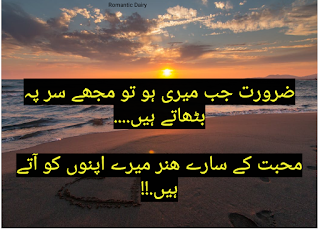 Awesome Poetry