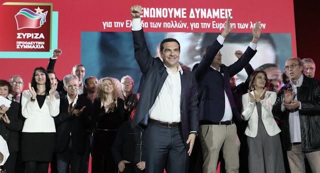 Αυτοί είναι οι υποψήφιοι ευρωβουλευτές του «ΣΥΡΙΖΑ – Προοδευτική Συμμαχία»