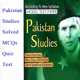 File:pakistan studies mcqs for nts test pdf.svg