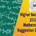 West Bengal HS 2018 Mathematics Suggestion Download - WBCHSE Higher Secondary