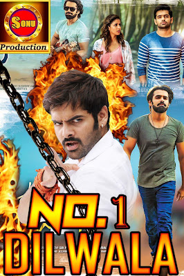No.1 Dilwala (Vunadhi Okate Zindagi) 2019 Hindi Dubbed