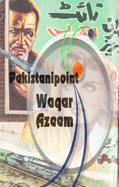 Night Express Azhar Kaleem Best Imran Series Novel Urdu PDF Free Download
