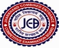 JCECE Admit Card