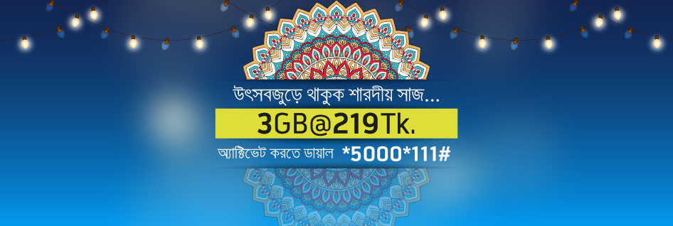 Grameenphone customers to experience double speed with 3G ...