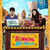 Runningshaadi.com 2017: Movie Full Star Cast & Crew, Story, Release Date, Budget Info: Amit Sadh, Taapsee Pannu