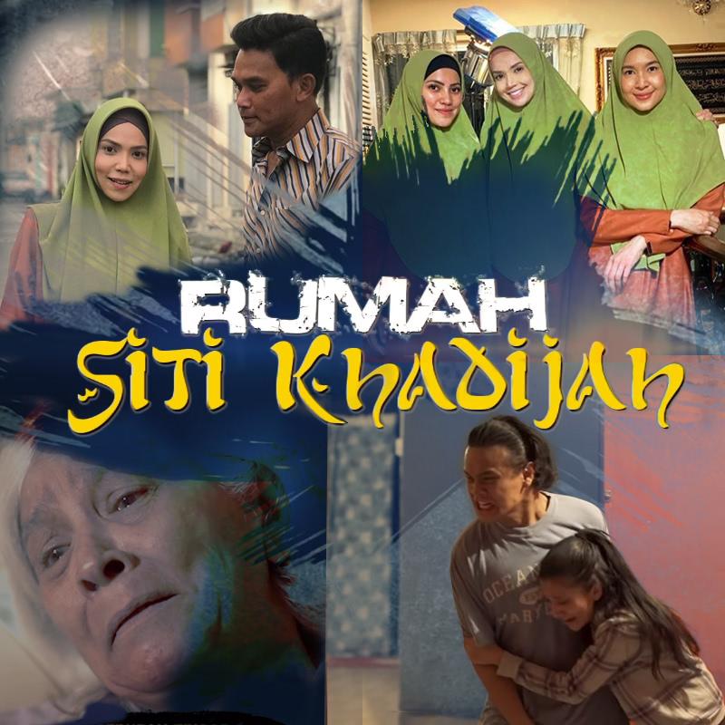 Rumah Siti Khadijah (2019)