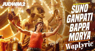 Suno Ganpati Bappa Morya Song Lyrics Amit Mishra