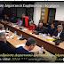 Video: 4η Συνεδρίαση Δημοτικού Συμβουλίου -- 2ο μέρος