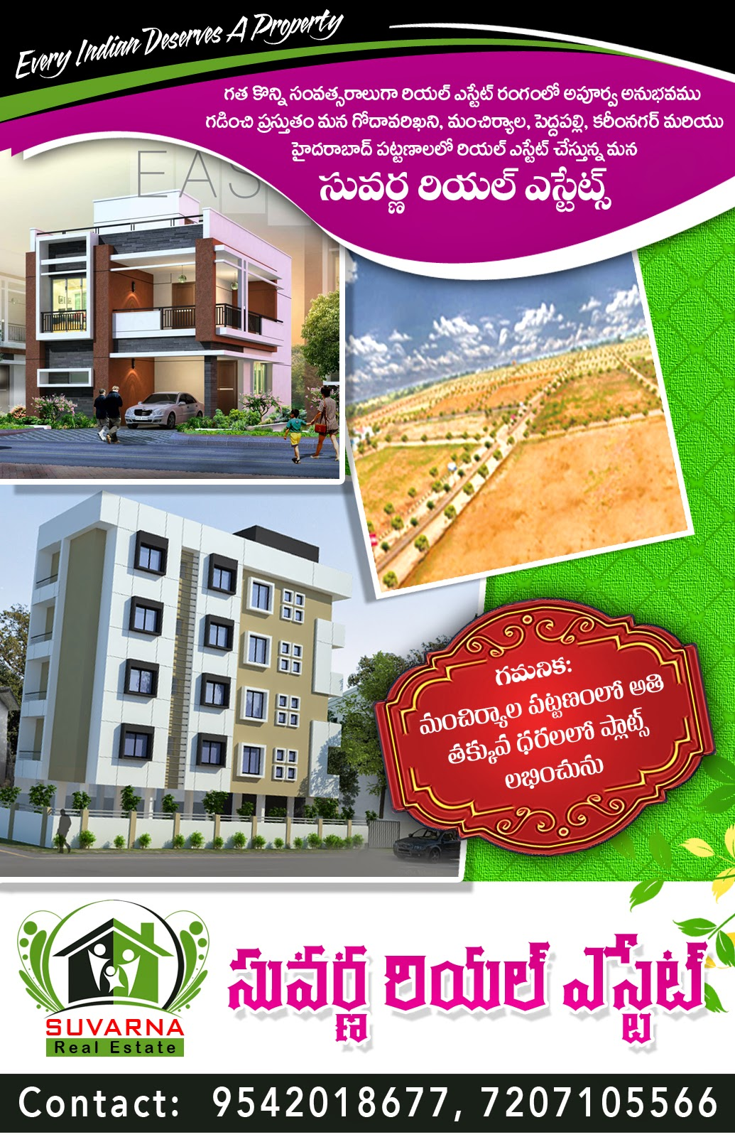 Suvarna Real Estate Best Brochure Design Naveengfx