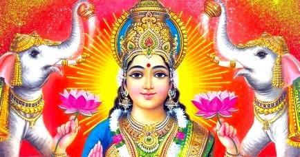 Lakshmi Gayatri Lyrics - Mahalakshmi Gayathri | Hindu